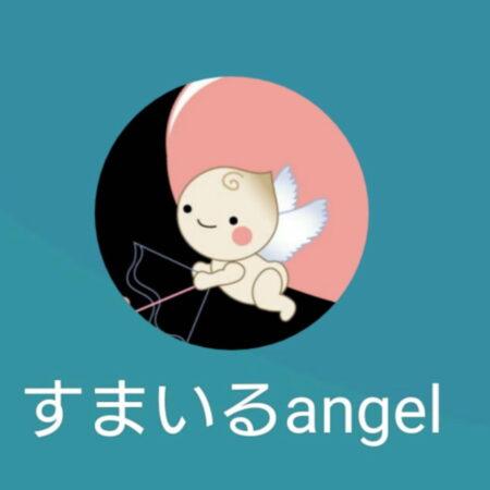 すまいるangel:九州大学病院