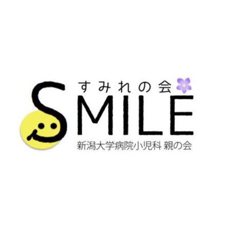 SMILE(すみれ)の会